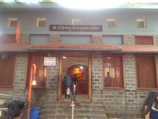 Shirdi Hanuman Temple